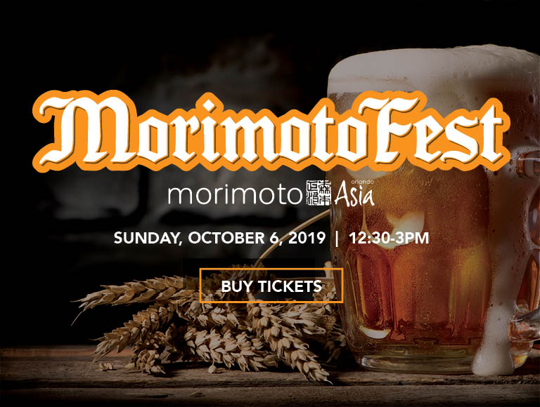Buy Tickets | MorimotoFest at Morimoto Asia in Disney Springs | Sunday, October 6, 2019 | 12:30PM-3PM