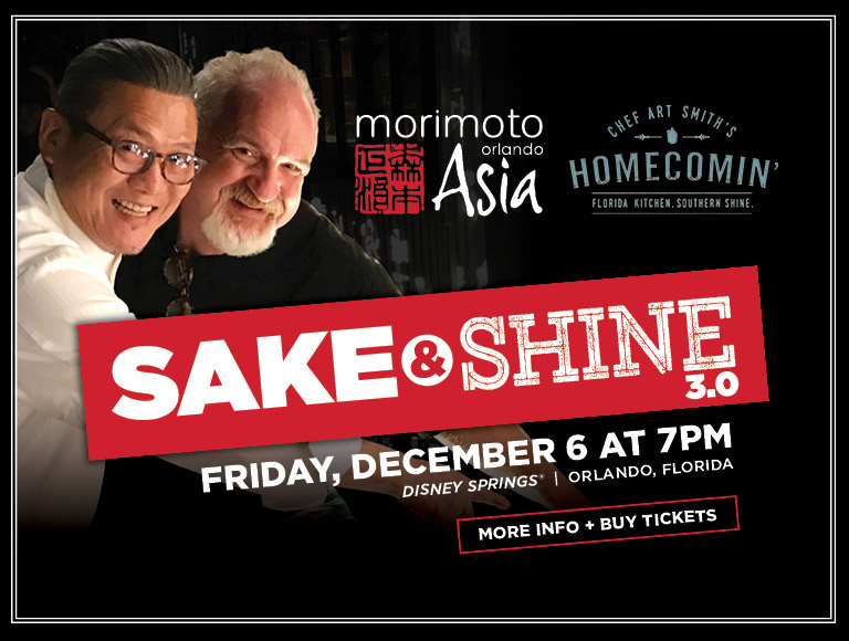 More Info  + Buy Tickets | Sake & Shine 3.0 | Friday, December 6 at 7PM | Disney Springs | Orlando, Florida