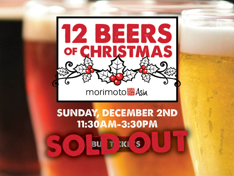 Buy Tickets for 12 Beers of Christmas at Morimoto Asia, Disney Springs, Florida
