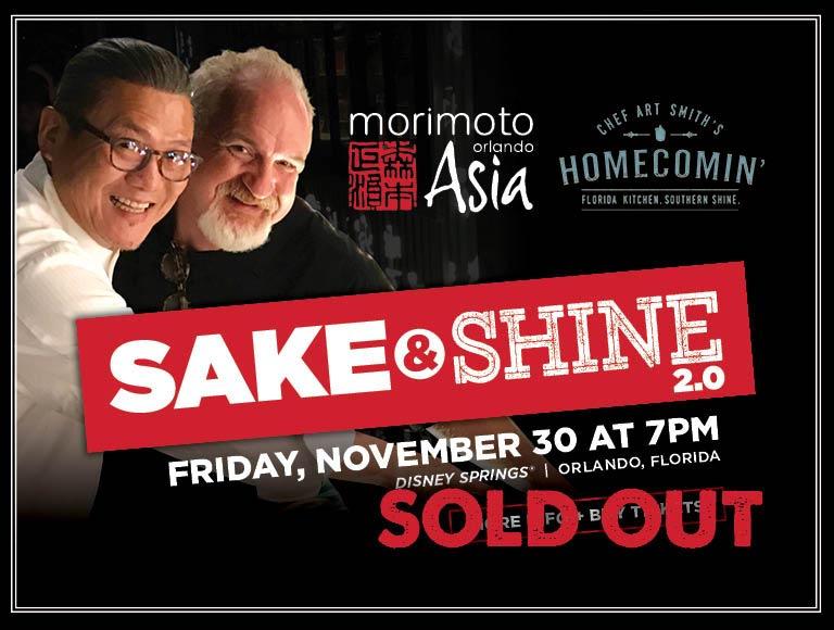 Buy tickets for Sake & Shine 2.0 at Morimoto Asia, Disney Springs, Florida