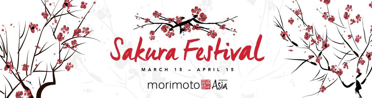 Sakura Festival 2018 Disney Springs