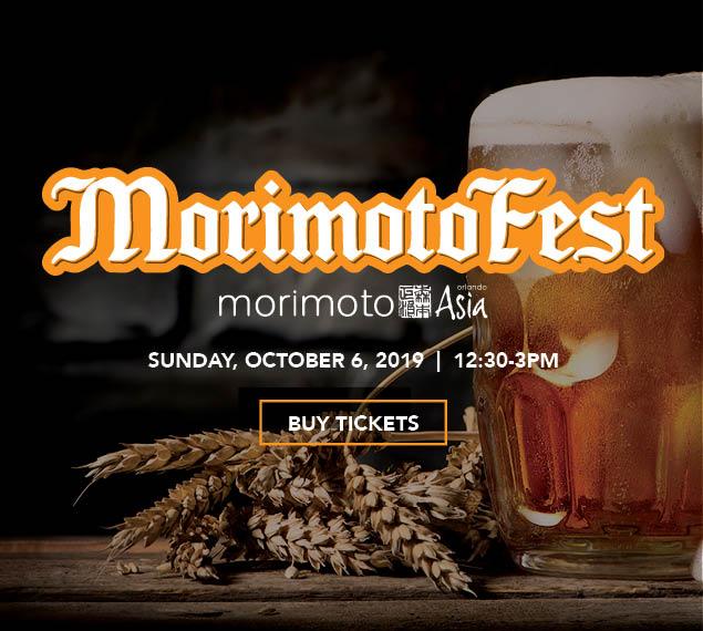 Buy Tickets | MorimotoFest at Morimoto Asia in Disney Springs | Sunday, October 6, 2019 | 11:30AM-3PM