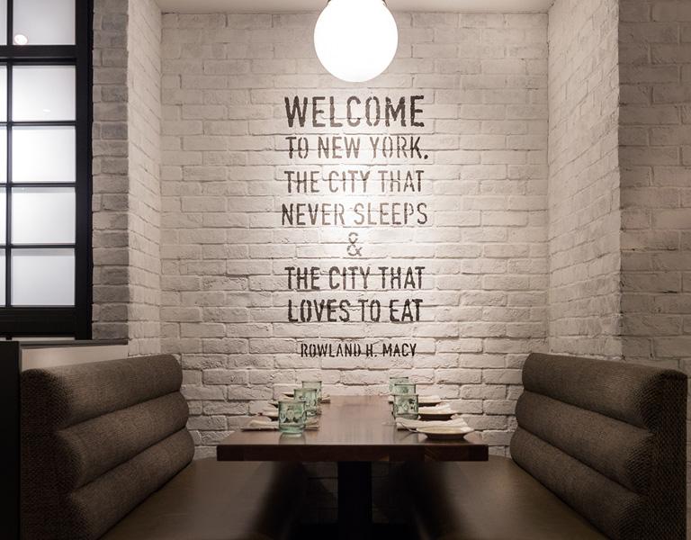 New York City restaurant events