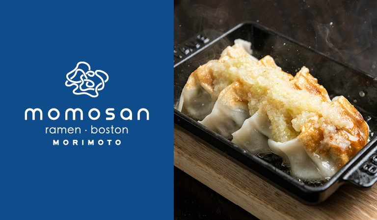 Momosan Ramen Boston | Morimoto | Pork Gyoza served at Hub Hall's Momosan Ramen Boston
