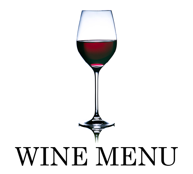 View Our Wine & Specialty Cocktail Listing